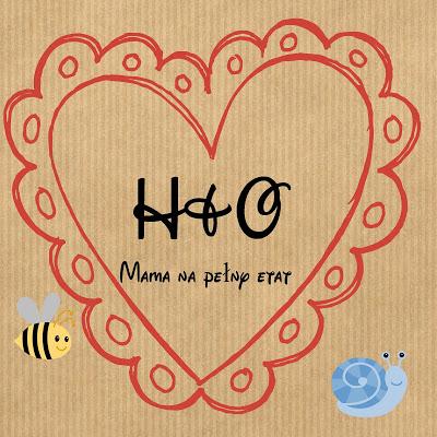 http://mamanapelnyetatho.blogspot.com/